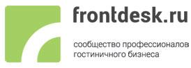 Сообщество профессионалов гостиничного бизнеса frontdesk.ru