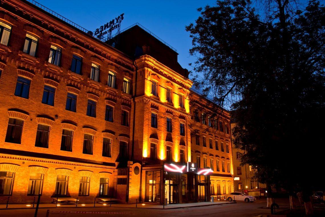 Бизнес-отель года 3* - AZIMUT Moscow Tulskaya Hotel