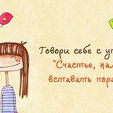 Аватар пользователя Ольга Тришкина